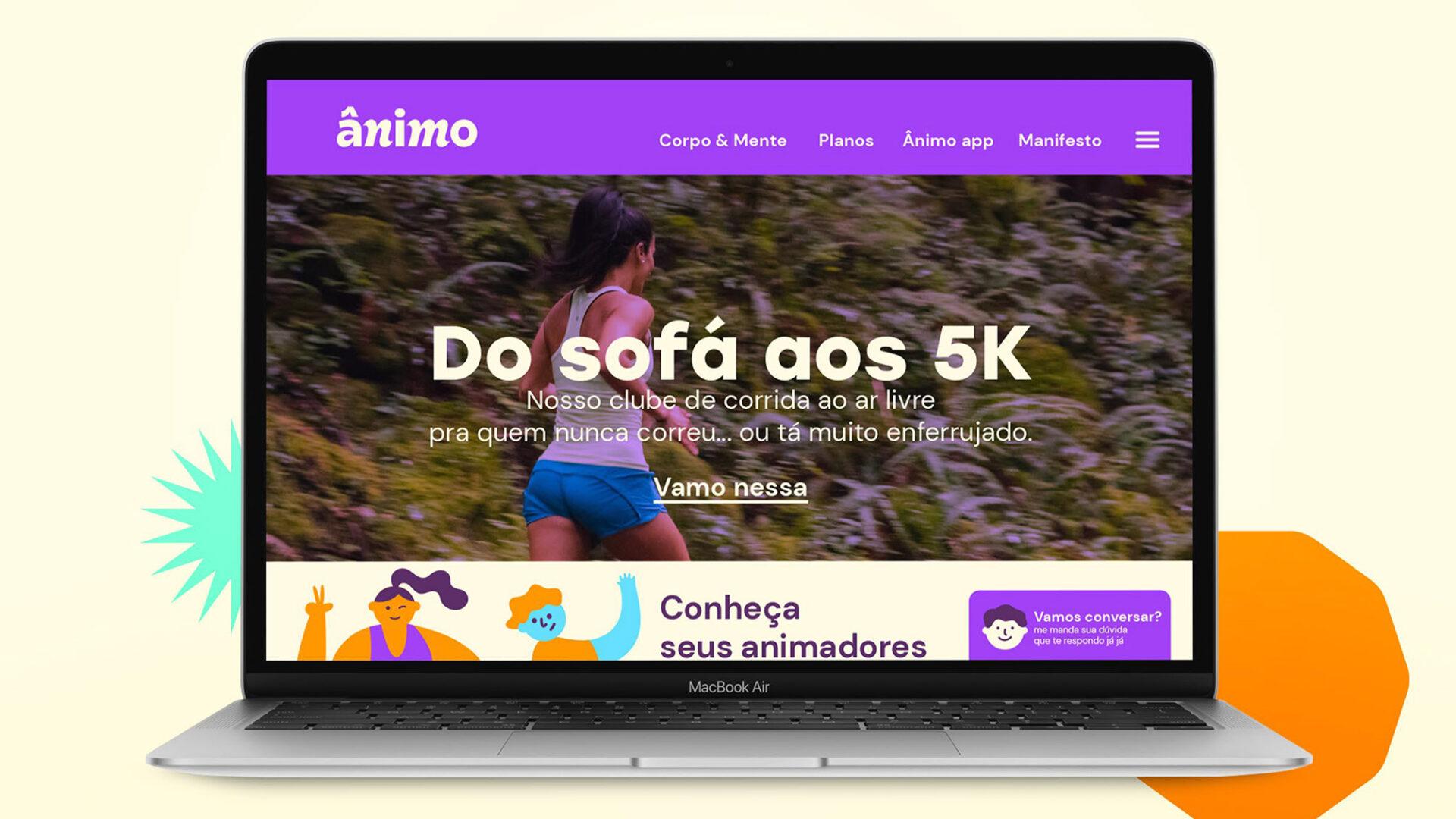 06B_Animo_Site